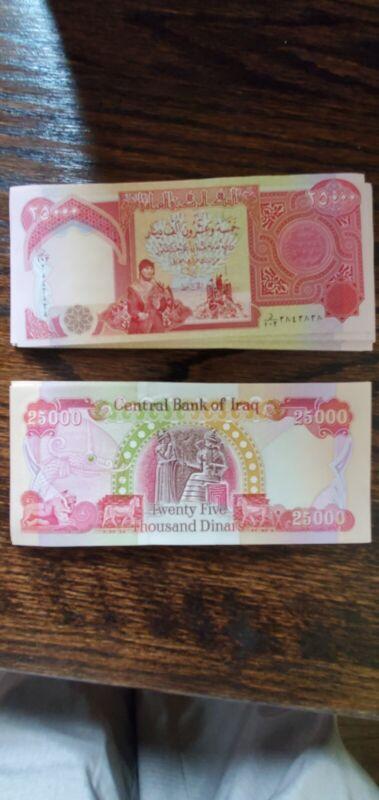 IRAQ CURRENCY (IQD) - 25000 IRAQI DINAR - 25,000 UNCIRCULATED, DISCOUNT ON 2+