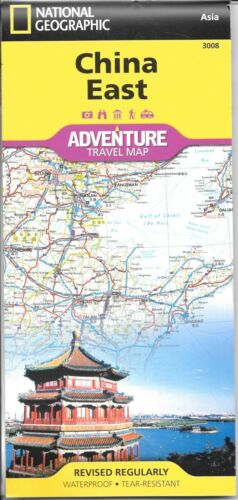 Map of China - East, by National Geographic Adventure Maps #3008