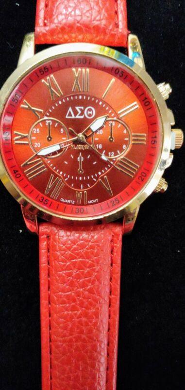Delta Sigma Theta New Watch
