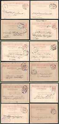 Afghanistan 1920(ca)  4p stationery cards selected for condition (x12)