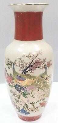 Vintage Satsuma Japan Porcelain Oriental Vase Peacock & Floral Design 10.5