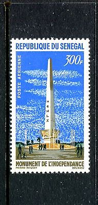 Senegal C34, MNH, Independence Monument, 1964. x20486