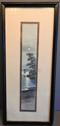 Signed Japanese Japan Watercolor Painting  2 x 12 Inches + Frame Vintage