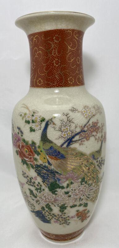 Satsuma Vintage 1979 Japan Peacock Floral Tall Vase Jar Porcelain Gold Trim Asia
