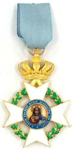 ORDER OF SAVIOUR ( REDEEMER ) GREECE