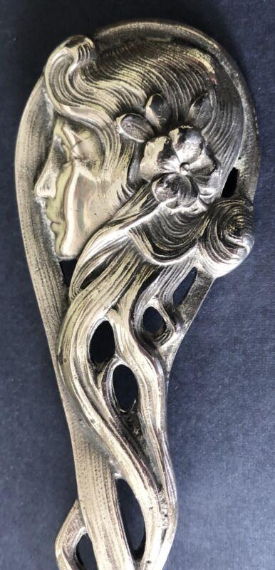 Vintage GORGEOUS WMF ART NOUVEAU Lady Portrait Silver Plate PUNCH/ SOUP LADLE