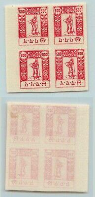 Georgia 1922 SC 26 mint imperf block of 4 . f5976
