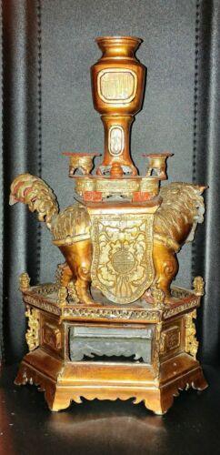 Lion Foo Dog Incense Burner Censer marked copper ? Antique Vintage large Chinese