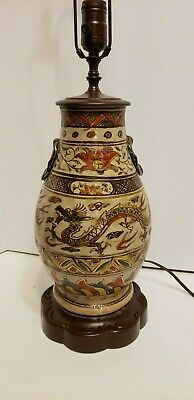 Vintage Asian Table Lamp Oriental Metal Pottery Dragon Motif Hand Painted Light