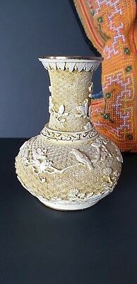 Old Chinese Brass Cinnabar Cream Colour Vase …beautiful and unique collection /