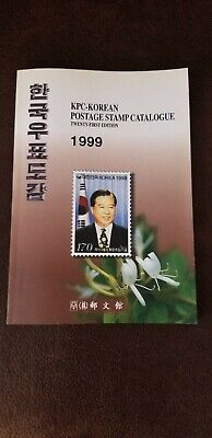 Korea stamp catalog 1999 (New)