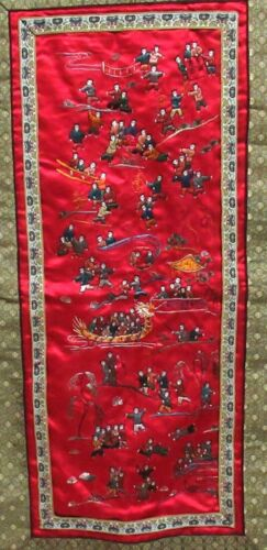 CHINESE PEOPLE RED SILK EMBROIDERED TAPESTRY UNSIGNED