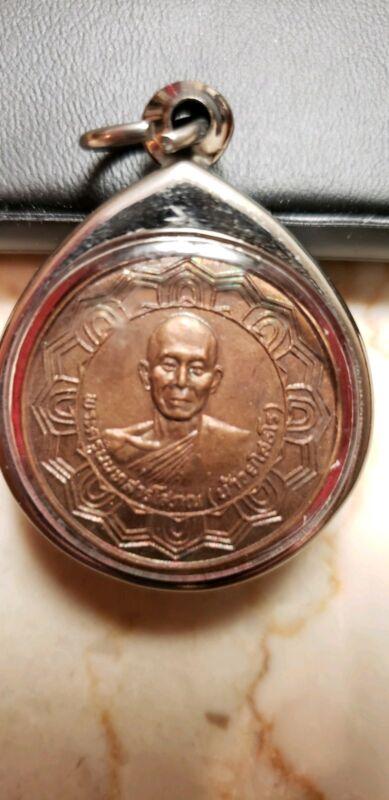 THAILAND BUDDHIST MONK AMULET