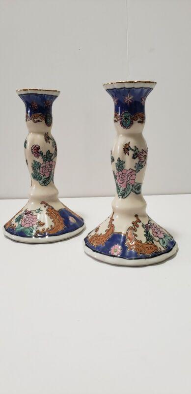 Vintage Porcelain Hand-painted Candlesticks Holders