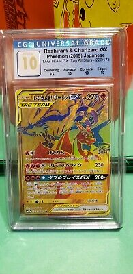 Cgc 10 Gold Reshiram & Charizard Tag All Star 220/173