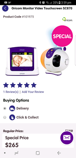 ORICOM  MONITOR VIDEO TOUCHSCREEN FOR BABY