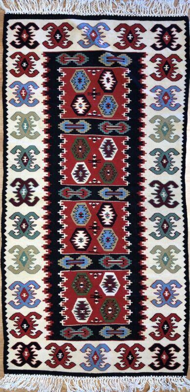 Beautiful Bessarabian - 1960s Antique Turkish Kilim - Flatweave Rug 2.4 X 4.6 Ft
