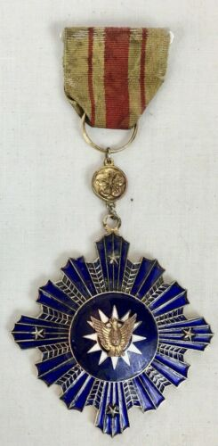 👍1940s CHINA MINISTRY OF INTERIOR POLICE 3RD CLASS ENAMEL MEDAL 民国内政部警察三等奖章