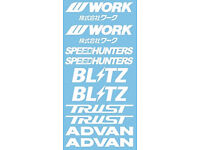 JDM Tuning Street Racing Advan Trust SpeedHunters white 1:18 Decal Abziehbilder