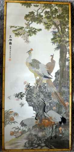Large Vintage Chinese Hand Emroidered Silk Peacocks & Cranes Embroidery