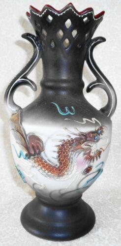 """Dragonware Moriage Vase 8"""""""