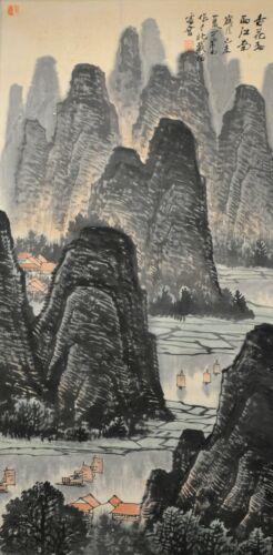 Vintage Chinese Watercolor LANDSCAPE Wall Hanging Scroll Painting - Li Keran