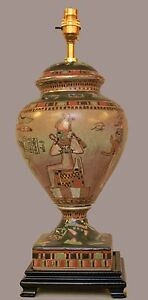 Egyptian Table Lamp 3354-4581