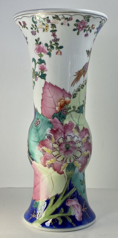 """Chinese Export Tobacco Leaf Trumpet Vase Hand Painted 10.25"""""""
