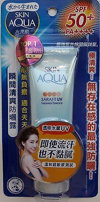 Mentholatum Skin Aqua Sarafit UV Sun Block Watery Essence SPF50+ PA++++ 40g