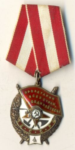 Soviet Red Medal Star Badge Order of Red Banner  4 class  replica silver (A-4)