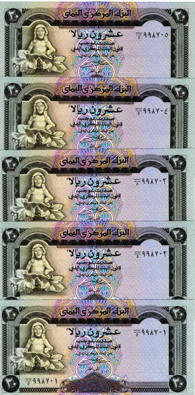 LOT, Yemen Arab Republic, 5 x 20 Rials, ND (1995), P-25, UNC