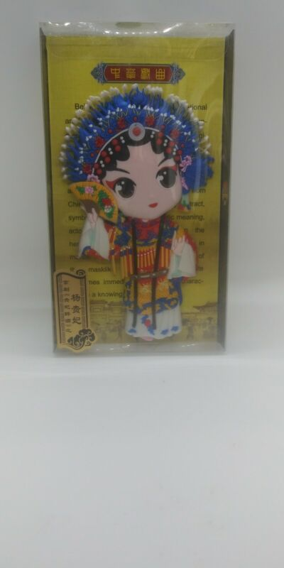 Chinese Opera House Art Decorations