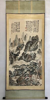 Antique Antique Chinese painting Chinese painting Liu Haisu Shan Shui painting