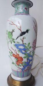 Antique Vintage CHINESE FAMILLE ROSE Porcelain Vase Table Lamp White Bird Flower