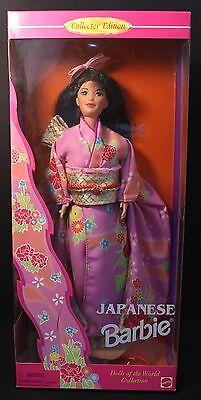Barbie ~ DOLLS OF THE WORLD - Japanese- #14163  NRFB