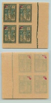 Azerbaijan 1923 SC 27 mint 5 red revalued 2000 to 5000 block of 4 . f6214