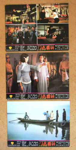 -Set of  3- New Fist of Fury {Jackie Chan} Kung Fu Film Chinese Lobby Card 70s
