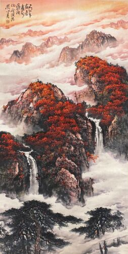 Vintage Chinese Watercolor LANDSCAPE Wall Hanging Scroll Painting - Guan Shanyue