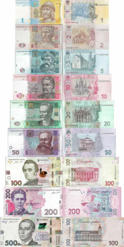 Ukraine banknotes lot 1 to 500 Hrivnya UNC 9 banknotes collection full set A20