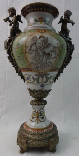 Antique Ornate Metal & Porcelain Footed Urn w/Cherubs & Foliage Handles
