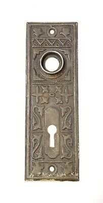 """Traditional Rim Lock with 2 Keys Chrome Plated 140mm X 75mm 5 1//2/"""" X 3/"""""""