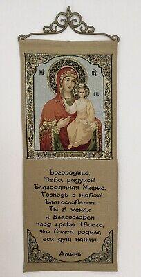 Ostern Пасха Икона Gobelin Tapestry Bild Wandteppich Fertig Mit Bügel 32x77cm