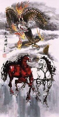 - 100% ORIGINAL FAMOUS ASIAN ART CHINESE ANIMAL WATERCOLOR PAINTING-Horse&Dragon