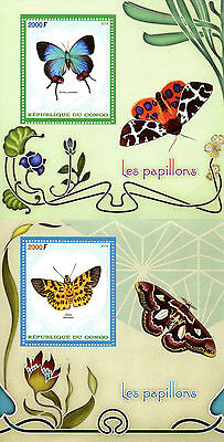 Congo 2016 MNH Butterflies 2x 1v S/S Insects Stamps