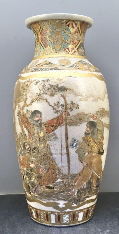Large Japanese Meiji Satsuma Vase with Samurai