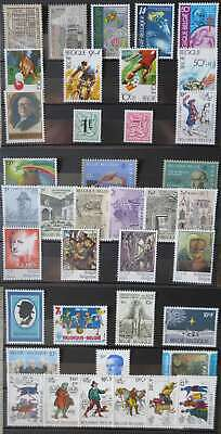 BELGIUM 1982 YEAR SET MNH** by1/cr282