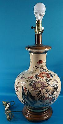 Vintage Shimazu Family Satsuma Flower Vase Table Lamp