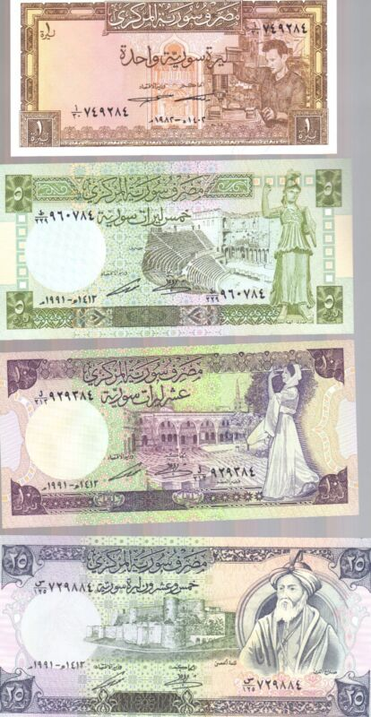 Syria 1-500 Pounds 1982-1992 UNC