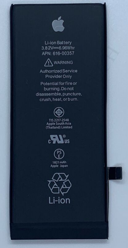 Apple iPhone 8 Internal Battery Replacement OEM Battery 1821mAh