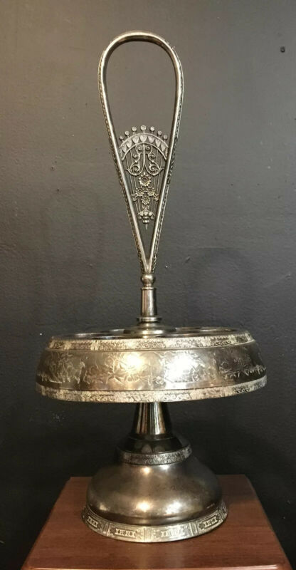 """18""""x9"""" ANTIQUE WILCOX SILVER PLATED VICTORIAN CONDIMENT/Spice CADDY Stamped 0576"""